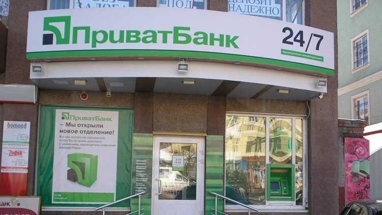ПриватБанк вийде на ринок іпотеки