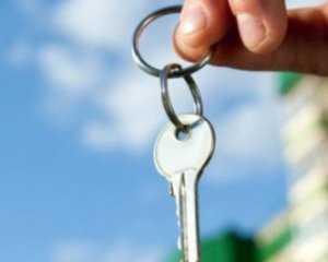 Що робити, якщо ваша нерухомість раптом стала не вашою