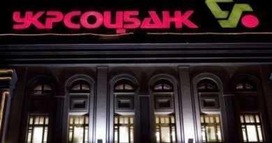 Держвиконавець наклав арешт на все майно УкрСоцбанку