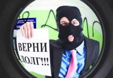 Депутати хочуть захистити боржників від протиправних дій колекторів