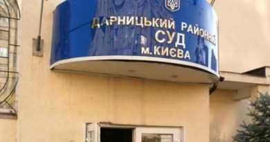 Екс-керівник апарату Дарницького райсуду Києва Олексій Медведєв відбувся штрафом за підробку судових документів