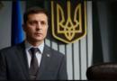 Одного дня Президент Зеленський може отримати  ЧОТИРИ ТИСЯЧІ ЗВЕРНЕНЬ  своїх виборців